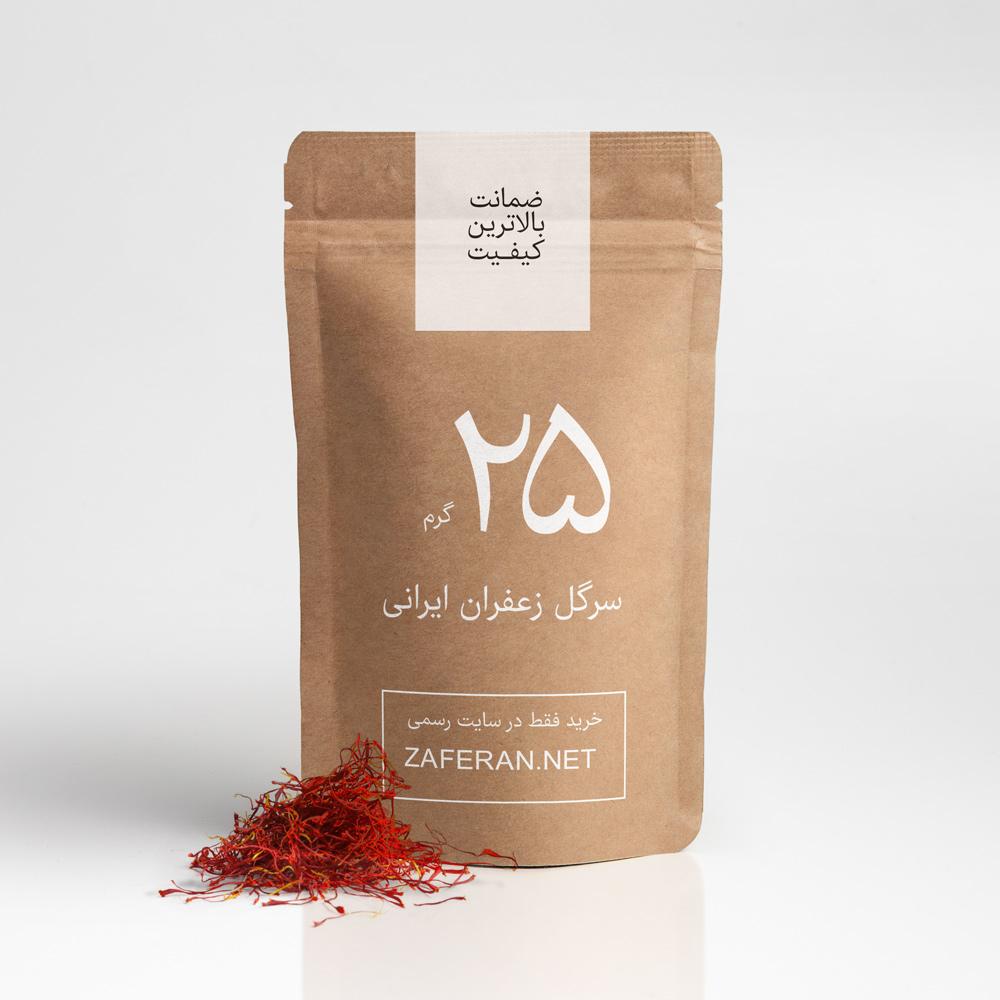 خرید زعفران ۲۵ گرمی سرگل ایرانی