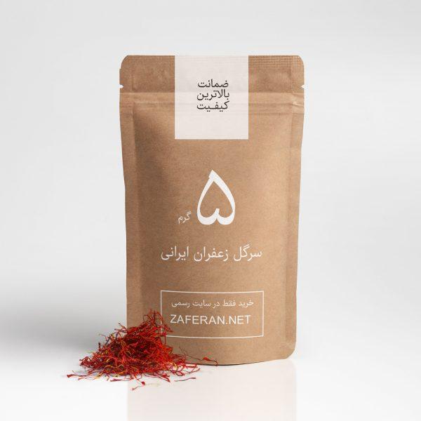 خرید زعفران ۵ گرمی - زعفران سرگل ایرانی